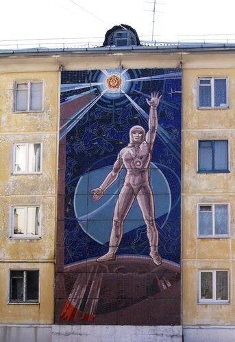 Космическая мозаика