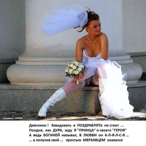 Знакомства для секса - Россия Саратов, знакомства для секса без Обезательст
