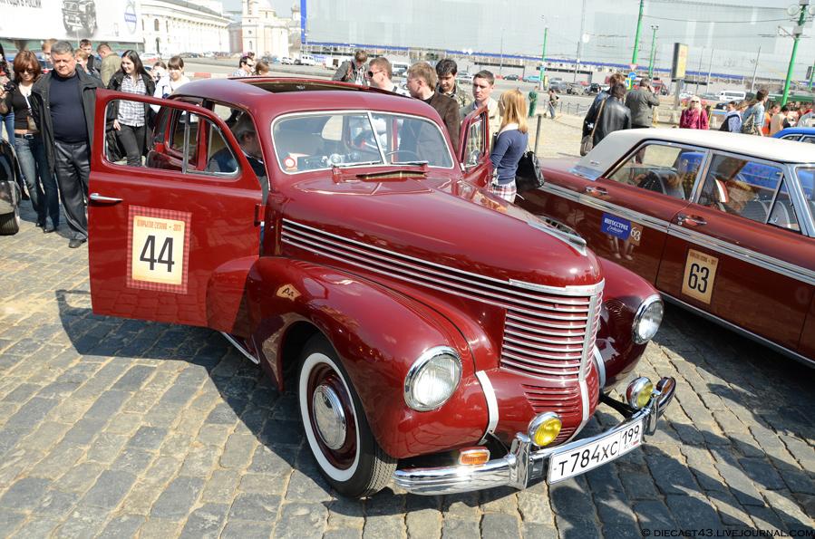 Ралли классических автомобилей Открытие сезона 2011