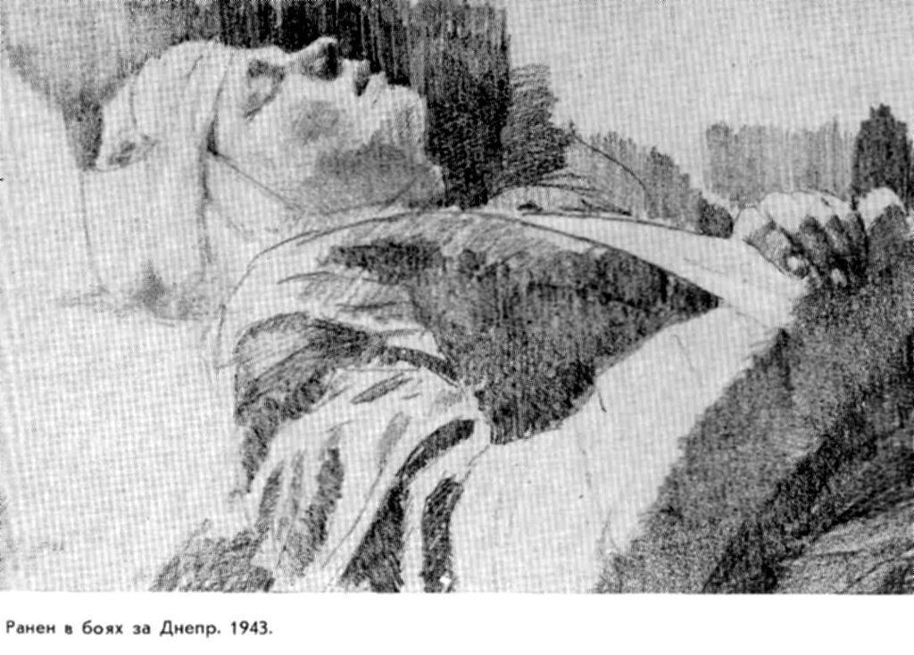С.Уранова. Ранен в боях за Днепр. 1943