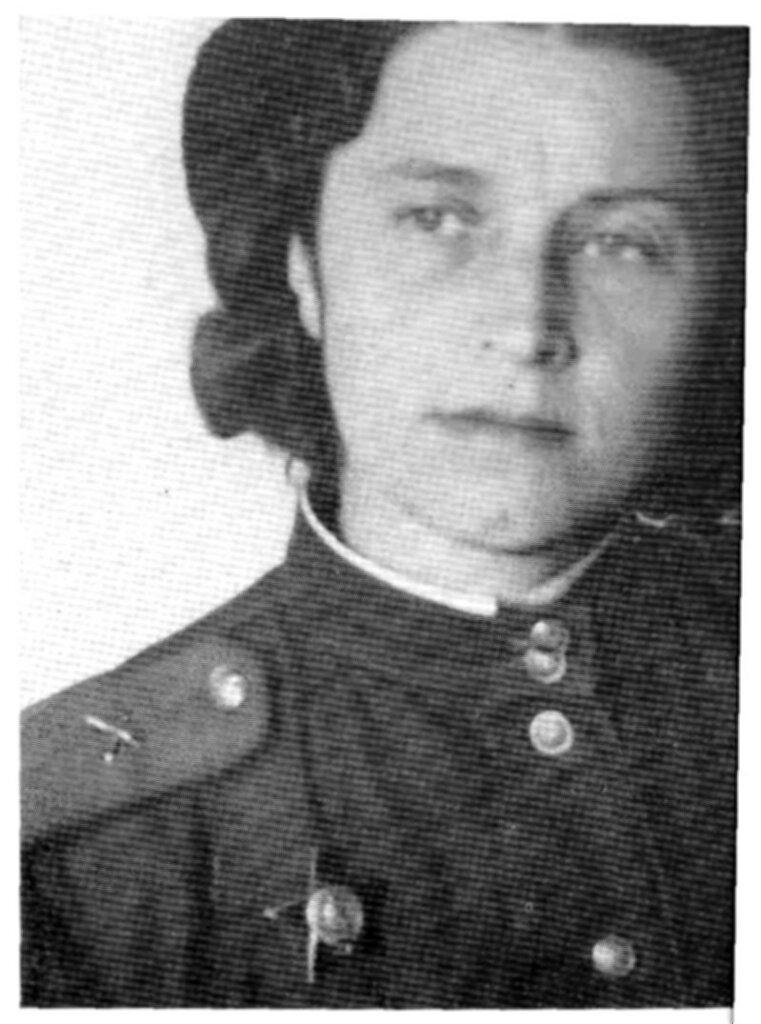 Софья Сергеевна Уранова (1910-1988)