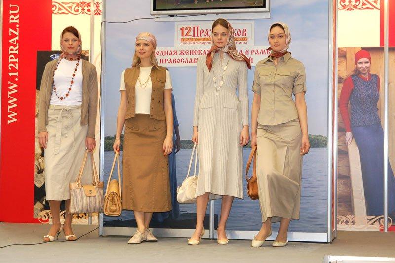 В РФ пройдет показ православной моды