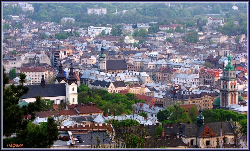 Львов (Львів) - древний город Украины.