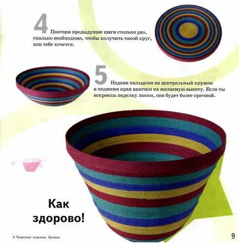 http://img-fotki.yandex.ru/get/5703/lenivova-elena.af/0_68524_86504314_L.jpg