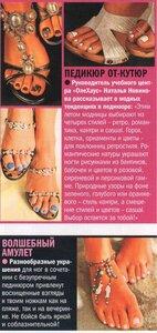 http://img-fotki.yandex.ru/get/5703/mihtimak.32/0_68c17_d473a970_M.jpg