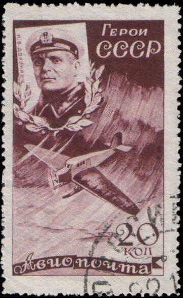 Герой Советского Союза лётчик Иван Васильевич Доронин (1903-1951), 1935