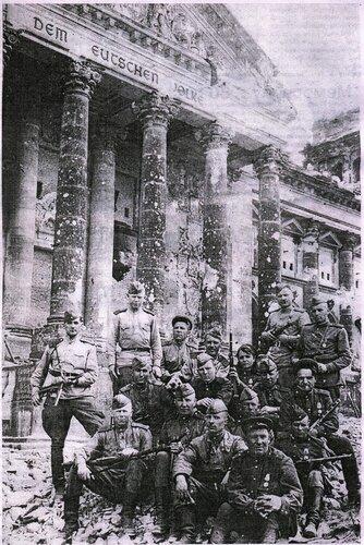 Фотография 1945 года