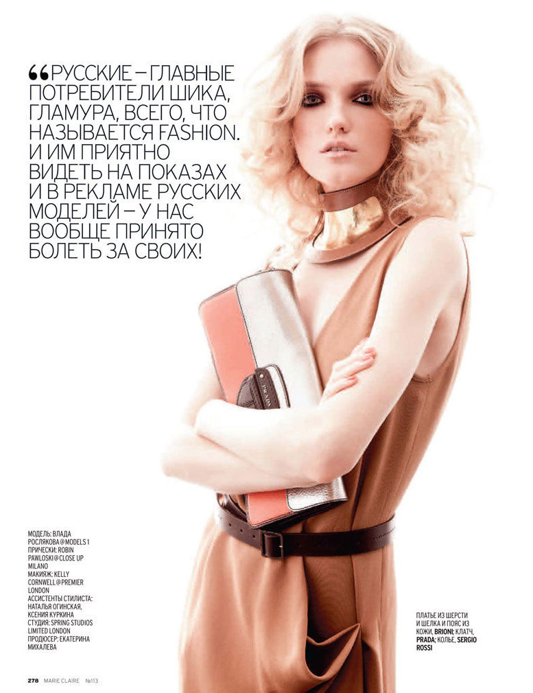 модель Влада Рослякова / Vlada Roslyakova, фотограф Alan Gelati