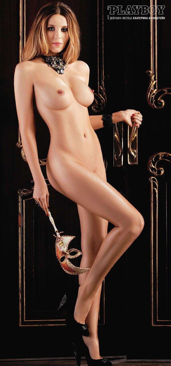 Екатерина Бронштейн в журнале Playboy Россия, май 2011 — большой постер 2727x5827