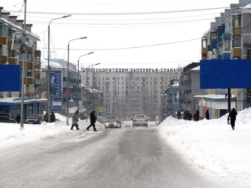 воркута улица ленина 70