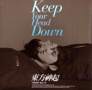2011-Keep Your Head Down Repackage [CD] 0_52d62_7a52d78a_M