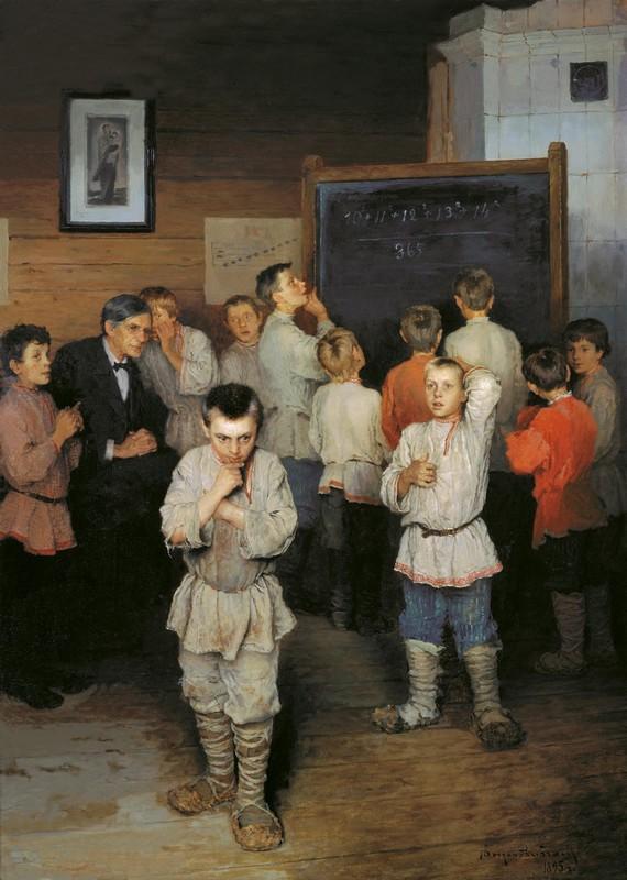 Устный счёт. В народной школе С.А.Рачинского. 1895. Богданов-Бельский Николай Петрович (1868-1945);