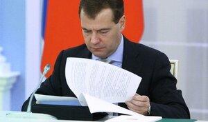 Медведев поручил Погранслужбе ФСБ усилить борьбу с браконьерами на Дальнем Востоке