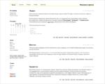 Дизайн для ЖЖ: Линия. Дизайны для livejournal. Дизайны для Живого журнала. Оформление ЖЖ. Бесплатные стили. Авторские дизайны для ЖЖ