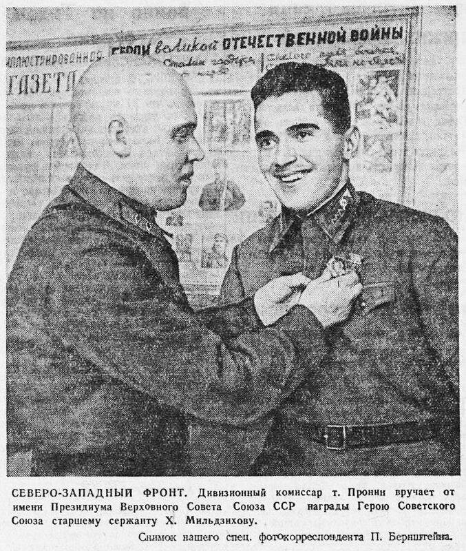«Красная звезда», 3 апреля 1942 года, как русские немцев били, потери немцев на Восточном фронте, красноармеец, Красная Армия, русский дух, дружба народов СССР