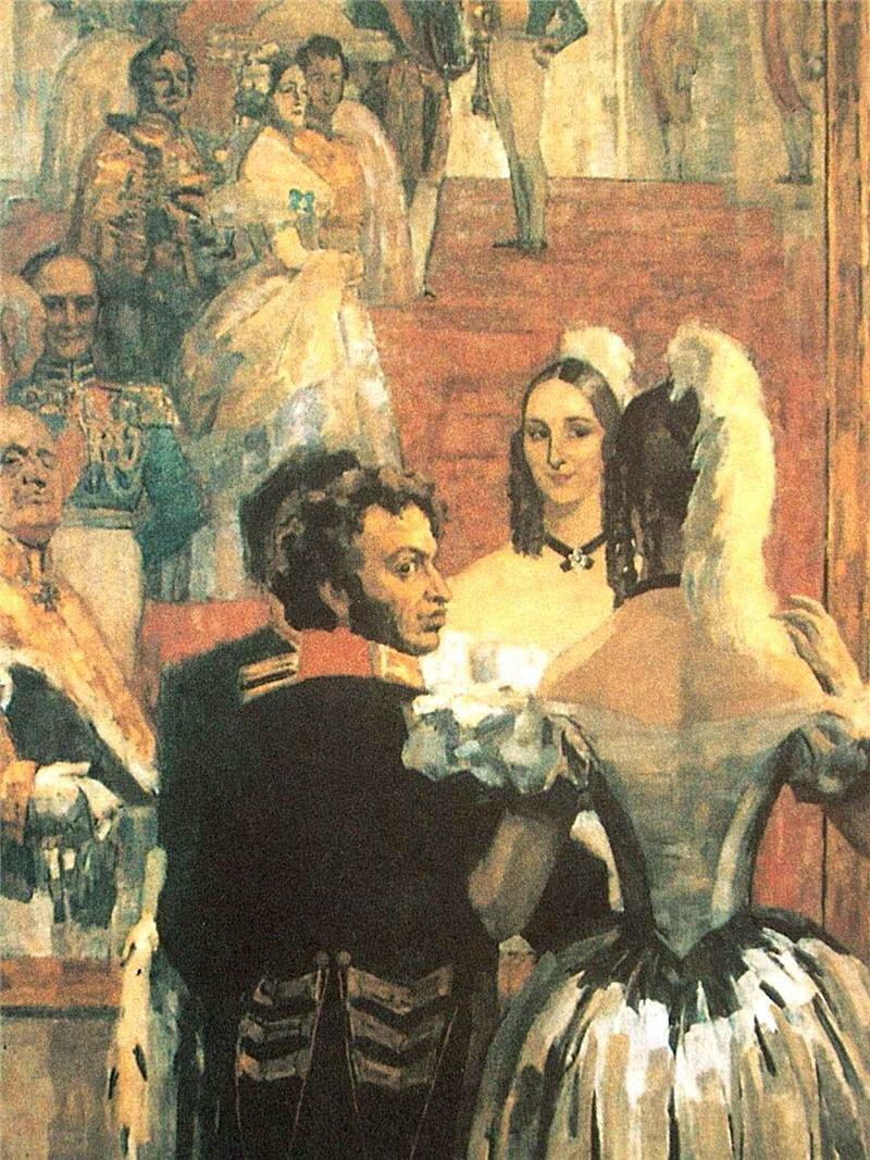 знакомство с гончаровой пушкин