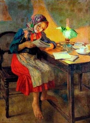 2 Bogdanov-Belsky, Nikolai Petrov (1868-1945) 1.jpg