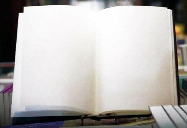 Существует книга, которая заставит вас дочитать ее до конца