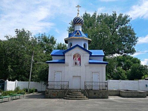 Новошахтинск. Часовня при храме Святителя Николая Чудотворца.