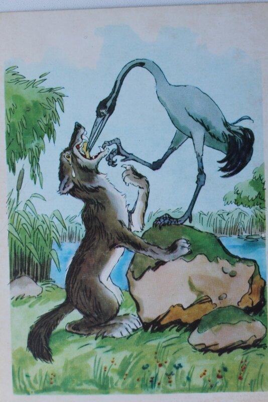 """Почтовая открытка  """"Волк и журавль """" ."""