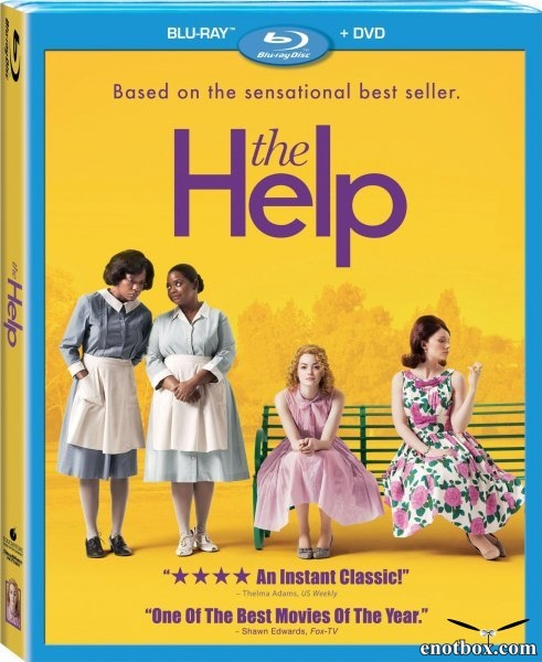 Прислуга / The Help (2011/BDRip/HDRip)