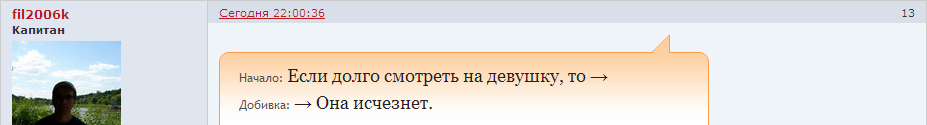 http://img-fotki.yandex.ru/get/5704/18026814.1e/0_62b0f_36a95766_XXL.jpg