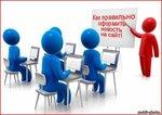 http://binoniq.net/userdata/lleo/2015/05/mobil-photo.ucoz.ru__si_0_s95234063.jpg