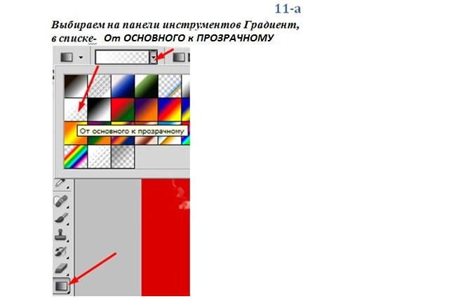 https://img-fotki.yandex.ru/get/5704/231007242.1b/0_114b54_209bb440_orig
