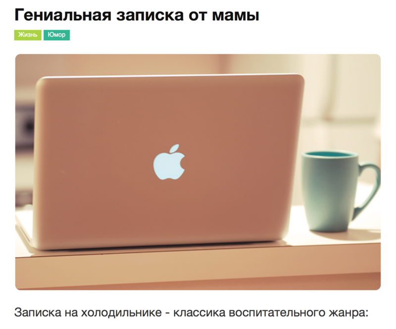 Снимок экрана 2014-10-29 в 17.44.46.png
