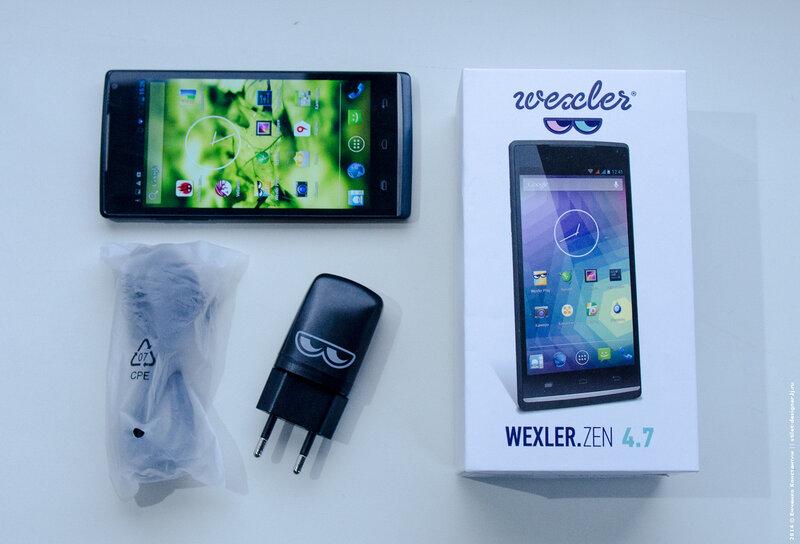 wexler_4 (3).jpg