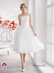 Пермь платина свадебные платья