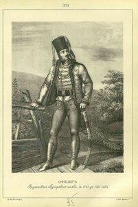 331. ОФИЦЕР Грузинского Гусарского полка, с 1741 до 1761 года.