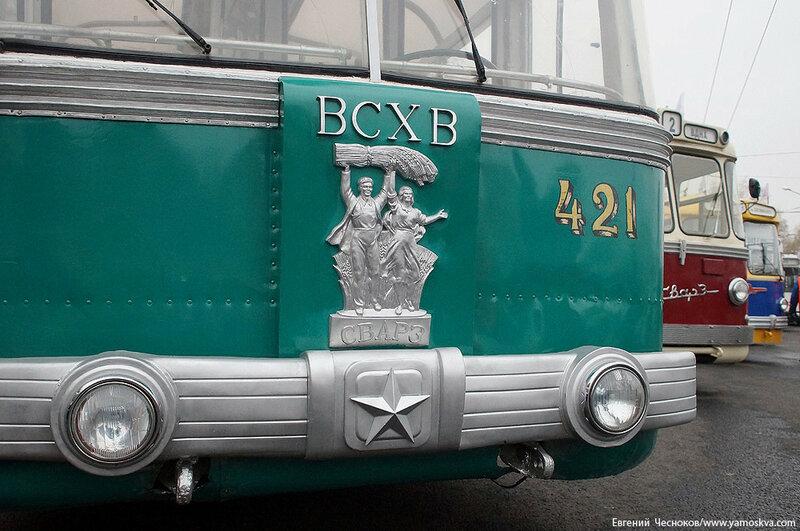 Осень. Парад троллейбусов. ТБЭС ВСХВ. 24.10.15.01..jpg