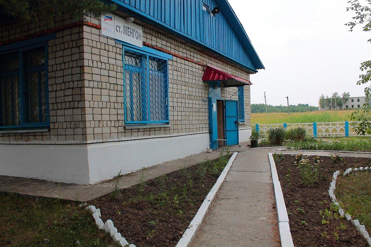 Амурского муниципального района хабаровского края