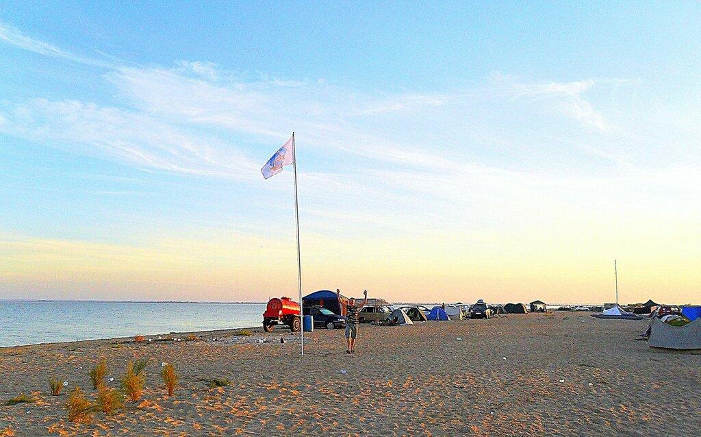 Миг Бытия, утро раннее, у моря, на слёте бардовском 04