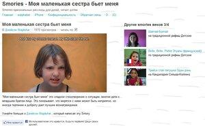0 8d967 d3bb5c17 M Идея интернет бизнеса   сайт от детей и для детей