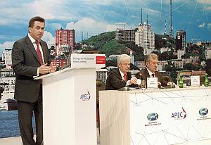 Конференция «Формирование образовательного пространства АТЭС» открылась во Владивостоке