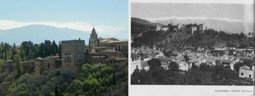 Альгамбра и Сьерра Невада
