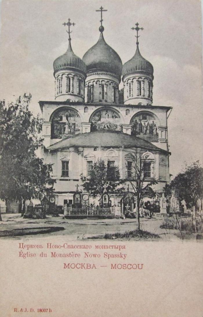 Церковь Ново-Спасского монастыря