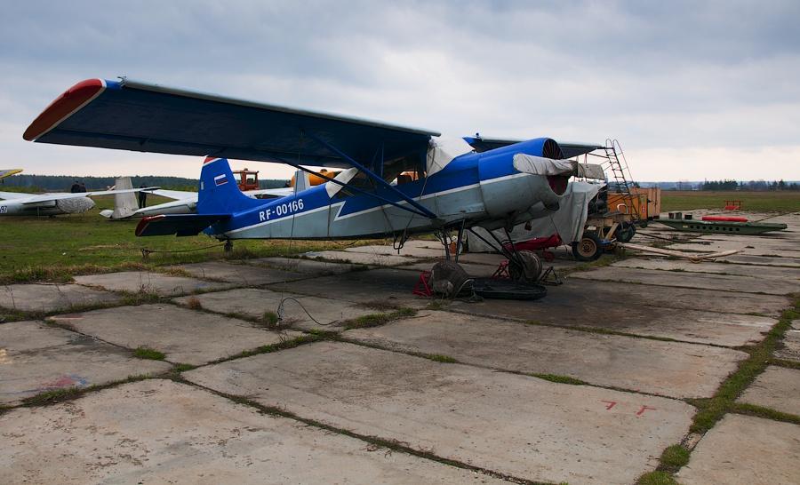 Киржачский аэродром