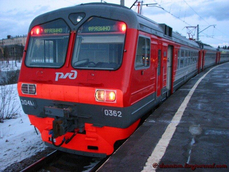 ЭД4М-0362