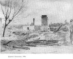 С.Уранова. Деревня Багриново. 1943