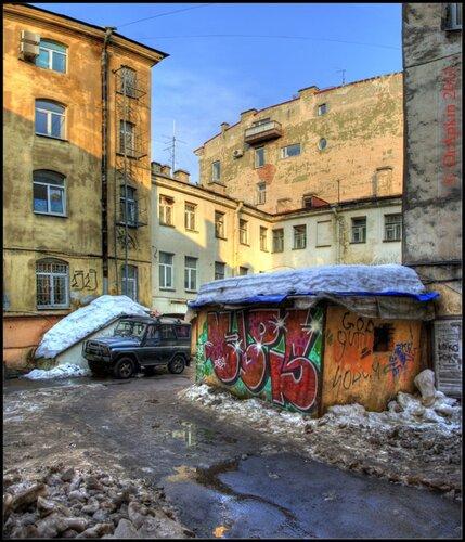 Прогулка по Санкт-Петербургу 14 марта 2011.
