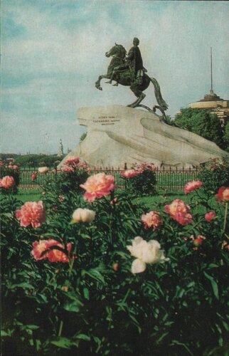 Ленинград. Открытки 70-е  года.