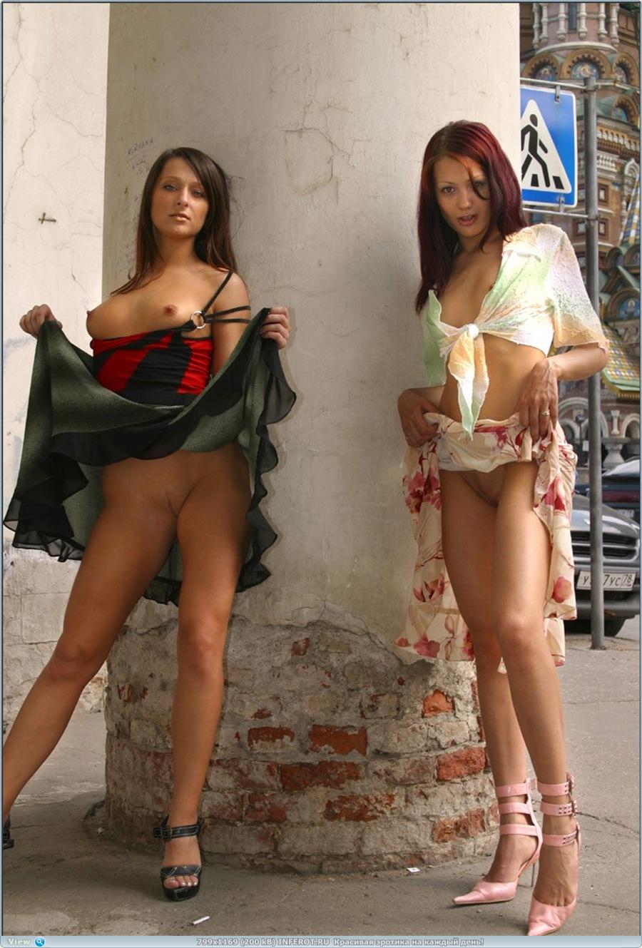 Русские карлицы без трусов 10 фотография