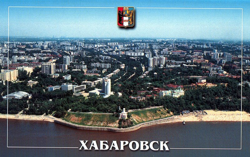 Khabarovck -обложка