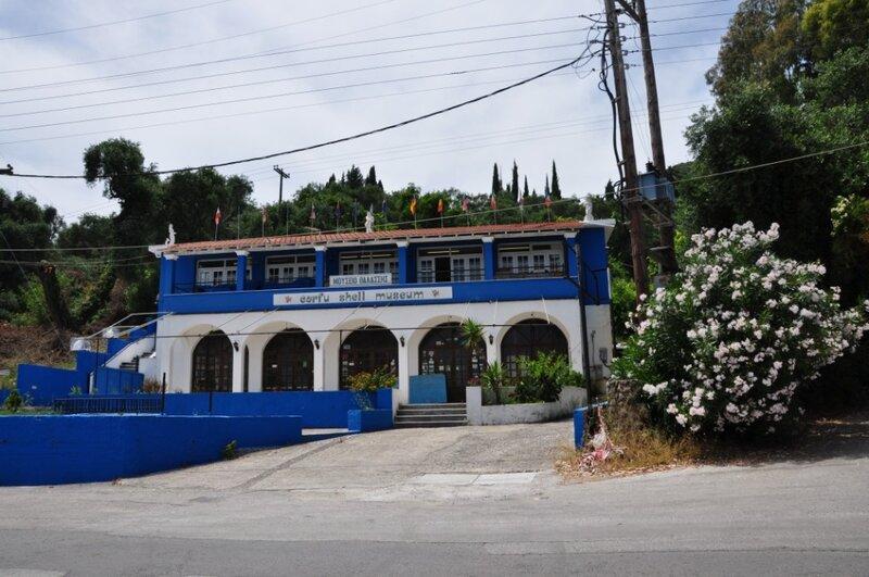 Бенитсес, Музей ракушек