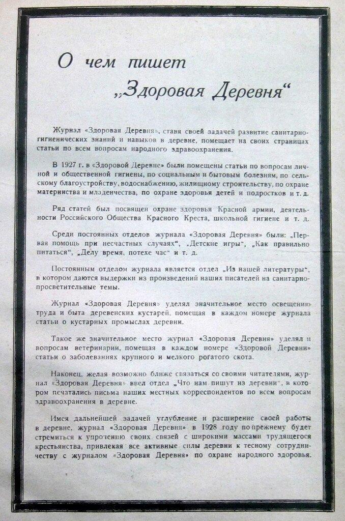 развитие советского права 1926-1929 шпаргалка