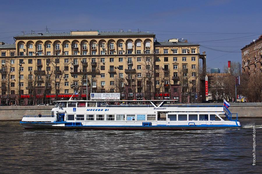 Теплоход «Москва-91»