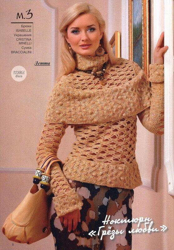Связать свитер красивый 2